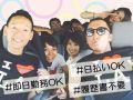 求人情報広告   合資会社Flip&Co 福岡県
