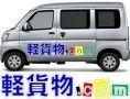 求人情報広告  ドライバー 軽貨物ドットコム 神奈川県
